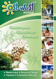 Kurr Katalog 2011
